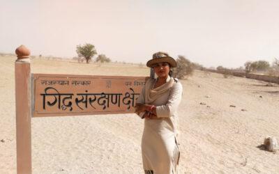 गोडावण के संरक्षण के लिए तैनात पहली महिला वनरक्षक